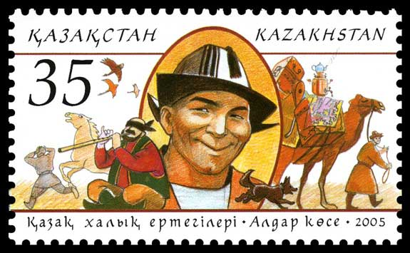 Иллюстрация к казахской сказке алдар